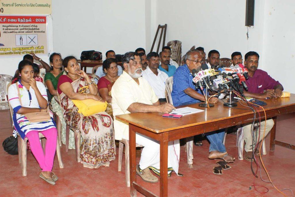உள்ளுராட்ராட்சி மன்ற தேர்தல் – 2018