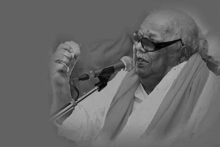 கலைஞரை, தேர்தல் அரசியலுக்கு அப்பால் கௌரவமாக வழியனுப்பி வைப்பதே தமிழர்களுக்கு அழகு