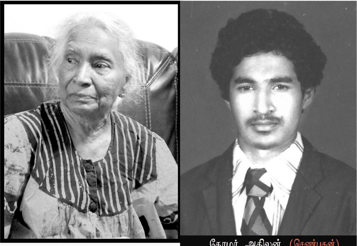 எங்கள் சர்வேஸ்வரி அம்மாவுக்கு அஞ்சலி -தோழர் சிறிதரன்